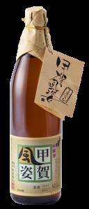 春乃峰古酒「甲賀風姿」