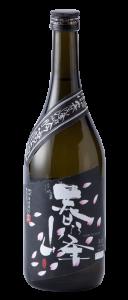 吟醸酒「春乃峰(黒ラベル)」