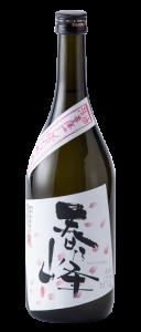 「春乃峰(純米酒)」